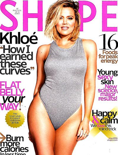FREE Shape Magazine Subscription (2 Years)