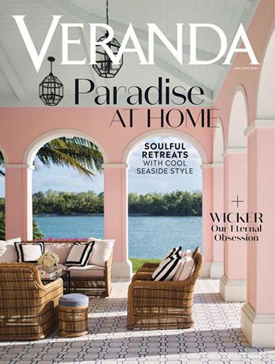 Free Veranda Magazine Subscription